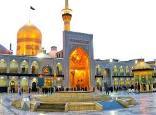 علت لقب شمس الشموس برای امام رضا(ع)