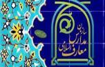 آشنایی با مدارس علوم و معارف اسلامی