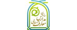 سازمان مدارس اسلامی صدرا